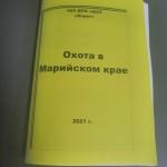 IMG_20210220_095809